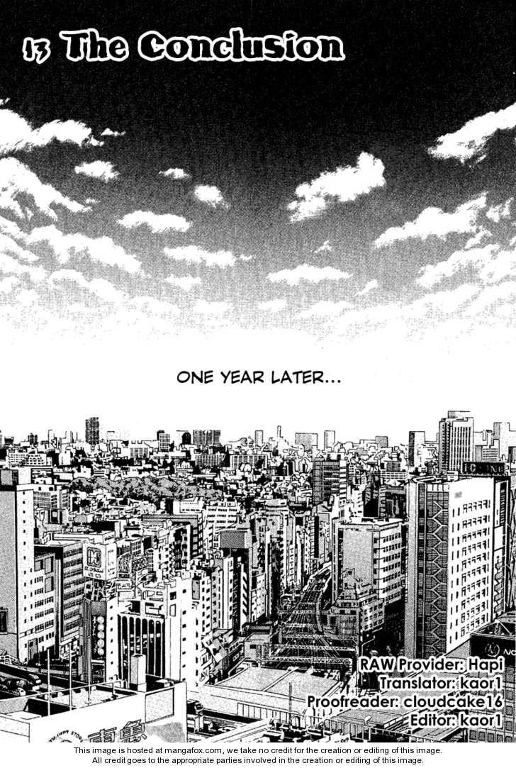 Shoujo Shounen 13 Page 2
