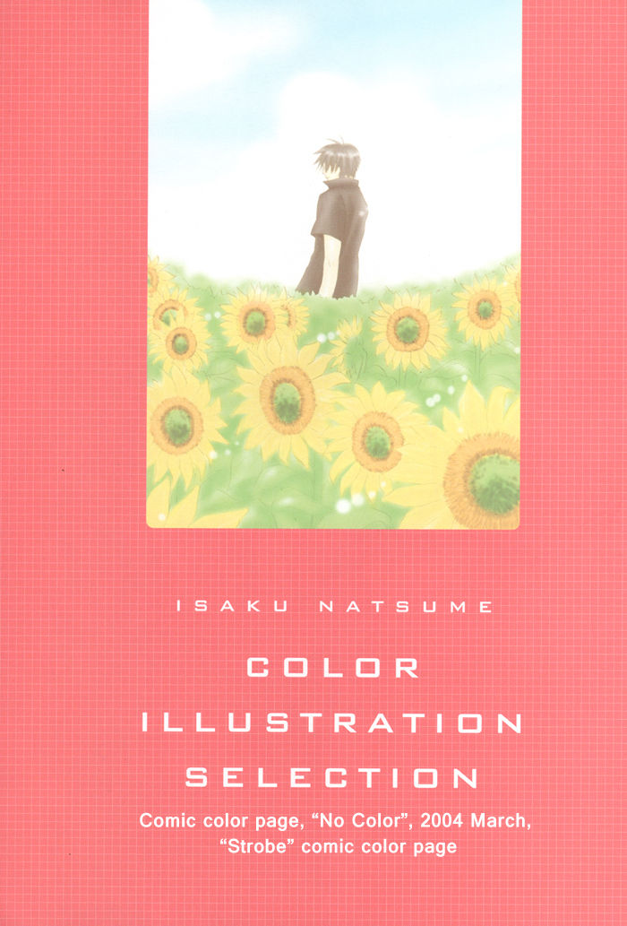 Natsume Isaku Fanbook 7 Page 1