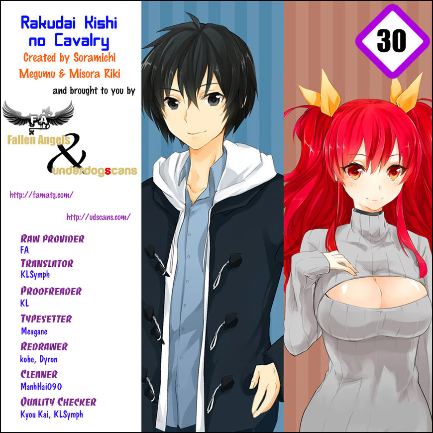 Rakudai Kishi no Eiyuutan 30 Page 1