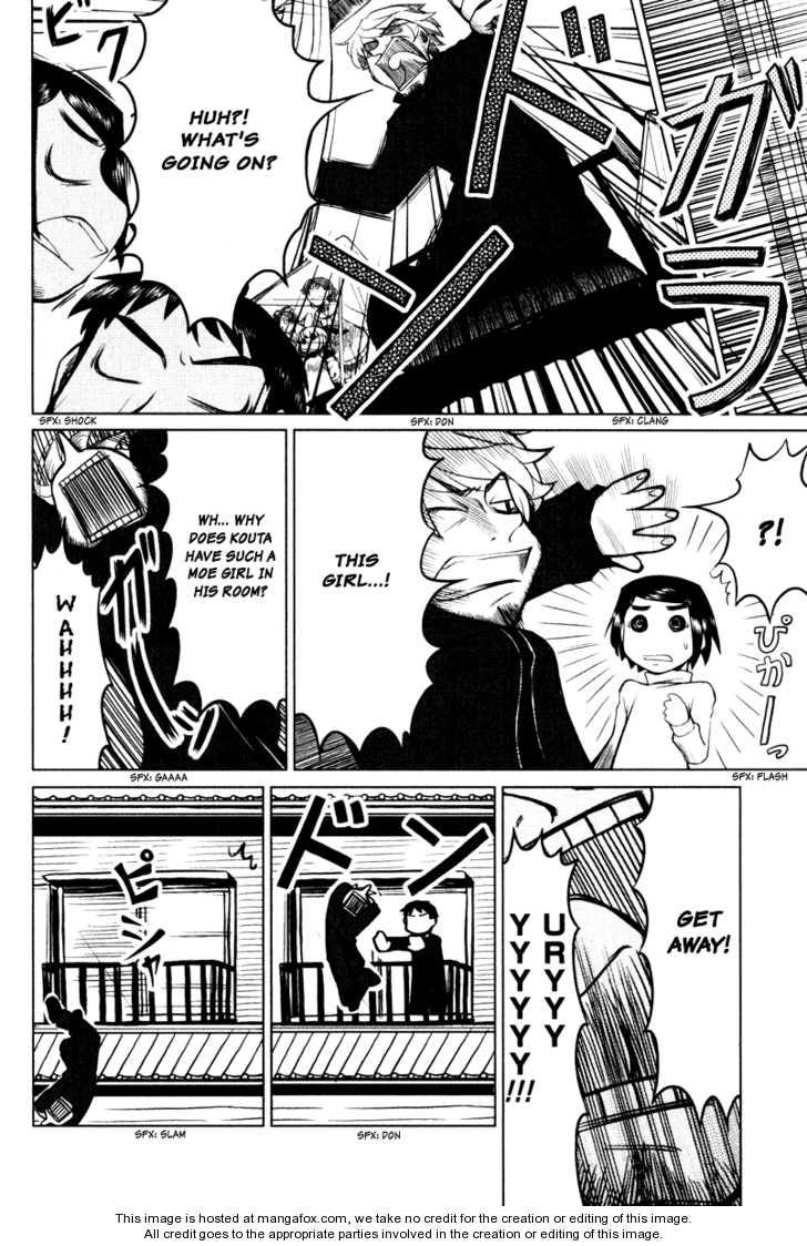 Otaku no Musume-san 2 Page 2