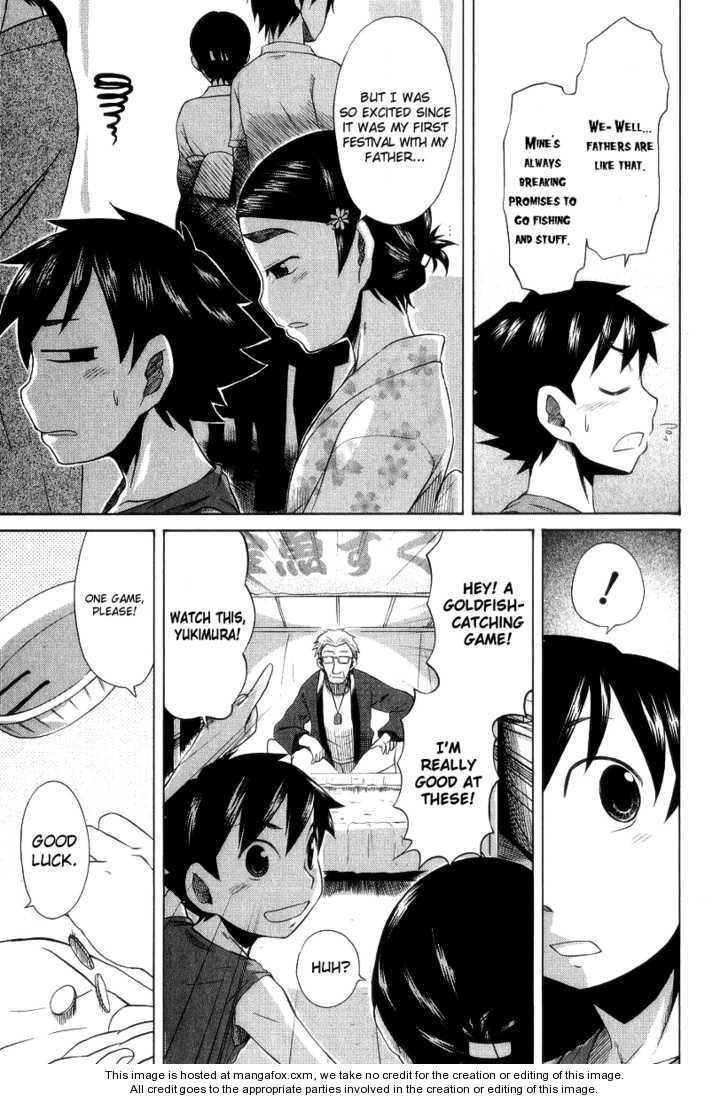 Otaku no Musume-san 27 Page 3