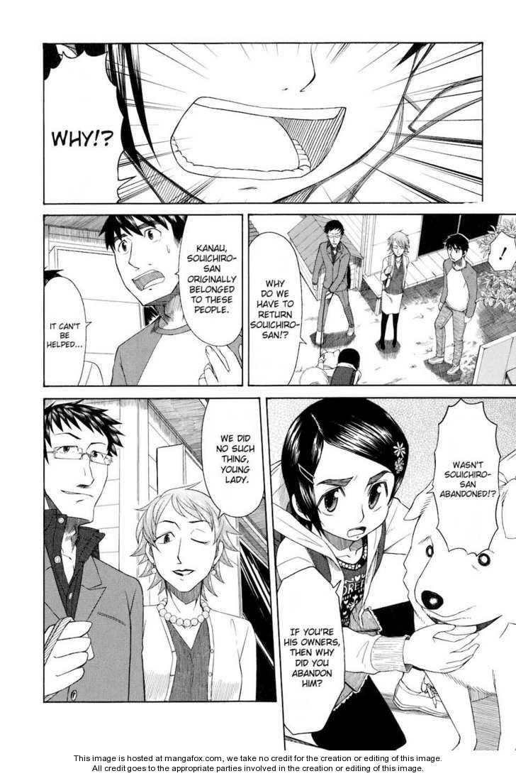 Otaku no Musume-san 33 Page 2