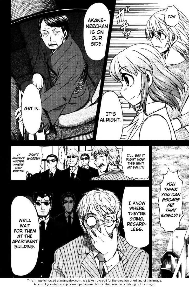 Otaku no Musume-san 42 Page 2
