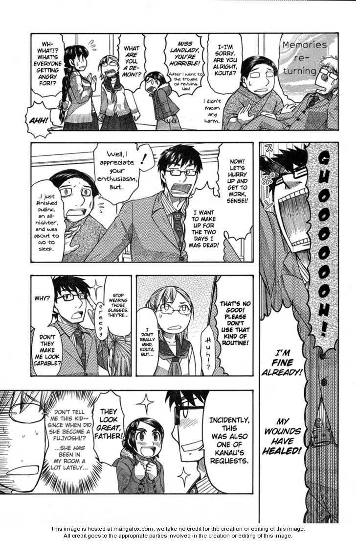 Otaku no Musume-san 44 Page 3