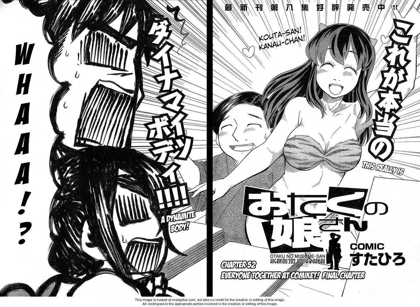 Otaku no Musume-san 52 Page 2