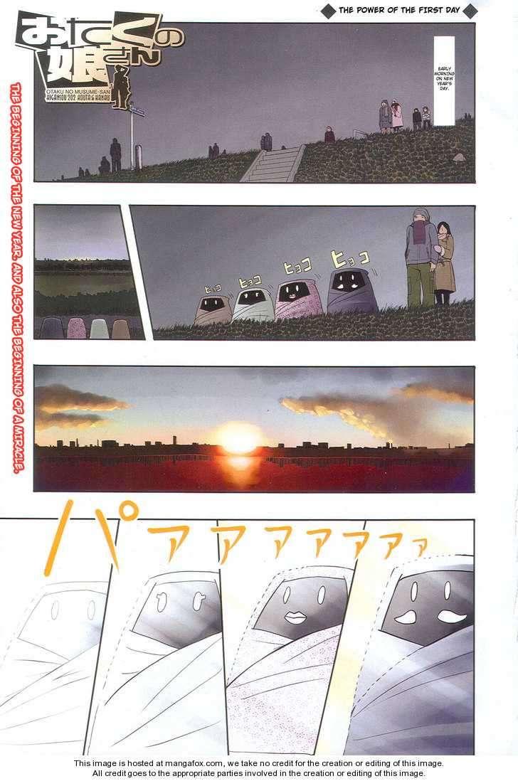 Otaku no Musume-san 54 Page 1