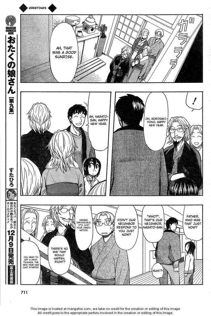 Otaku no Musume-san 54 Page 3
