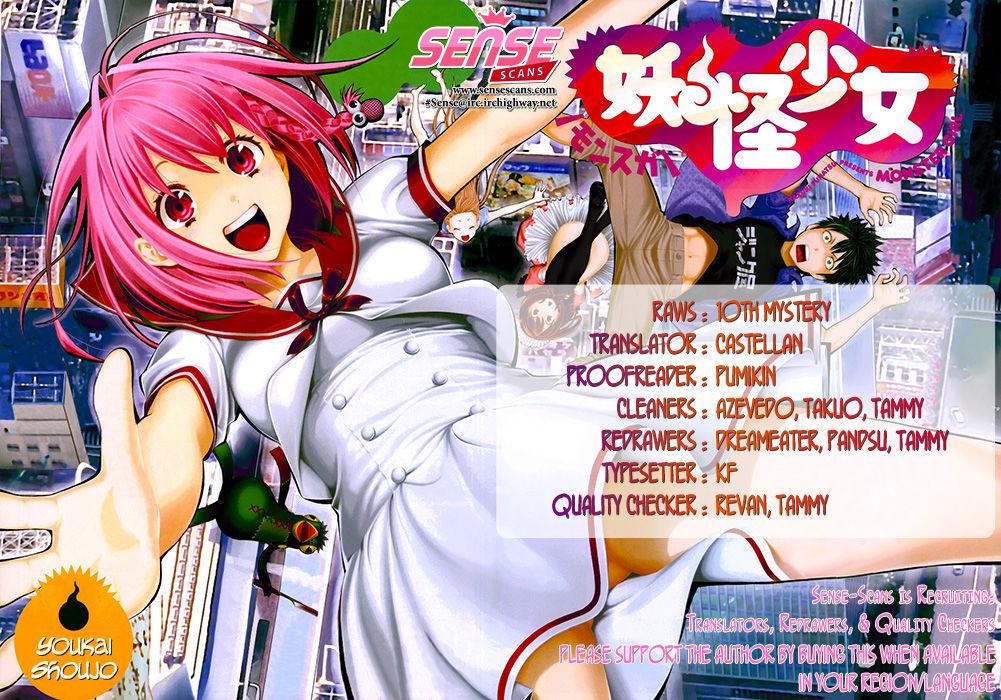 Youkai Shoujo - Monsuga 4 Page 1