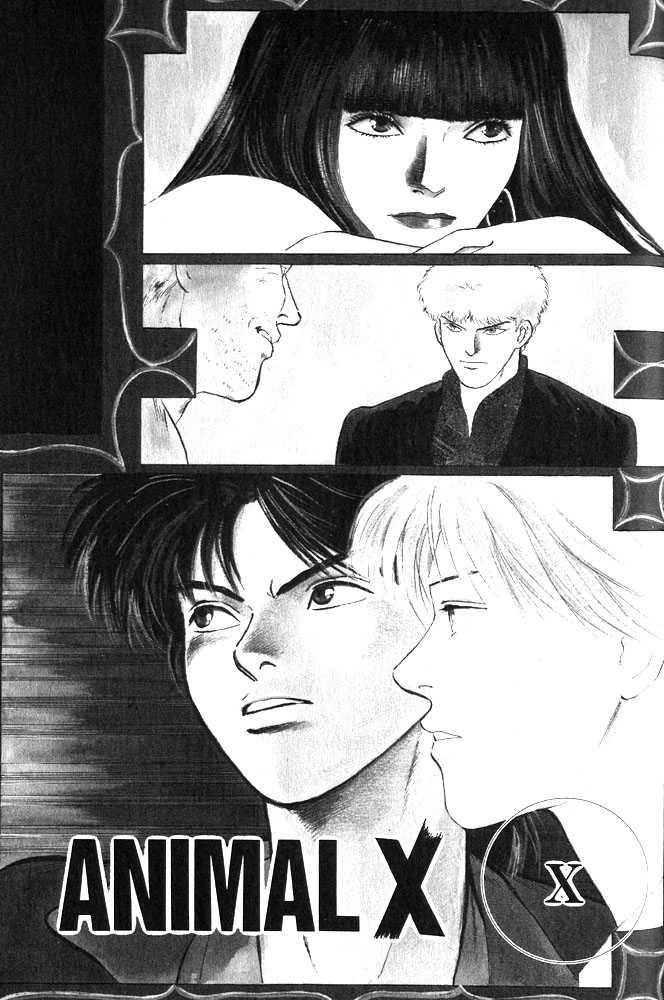 Animal X: Aragami no Ichizoku 10 Page 1