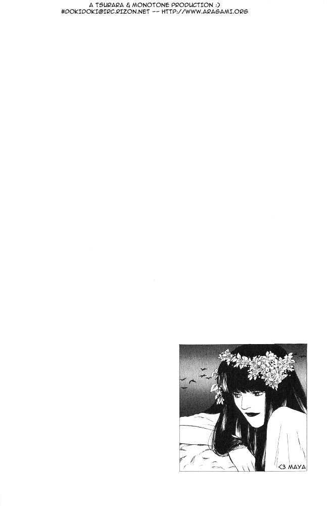 Animal X: Aragami no Ichizoku 10 Page 2