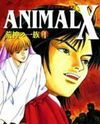 Animal X: Aragami no Ichizoku