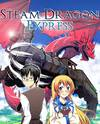 The Steam Dragon Express