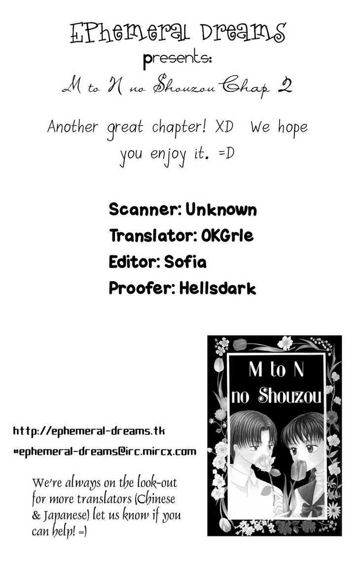 M to N no Shouzou 2 Page 1