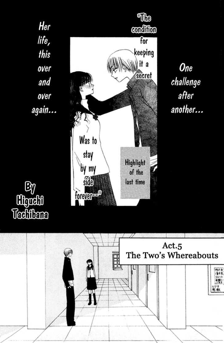 M to N no Shouzou 5 Page 2