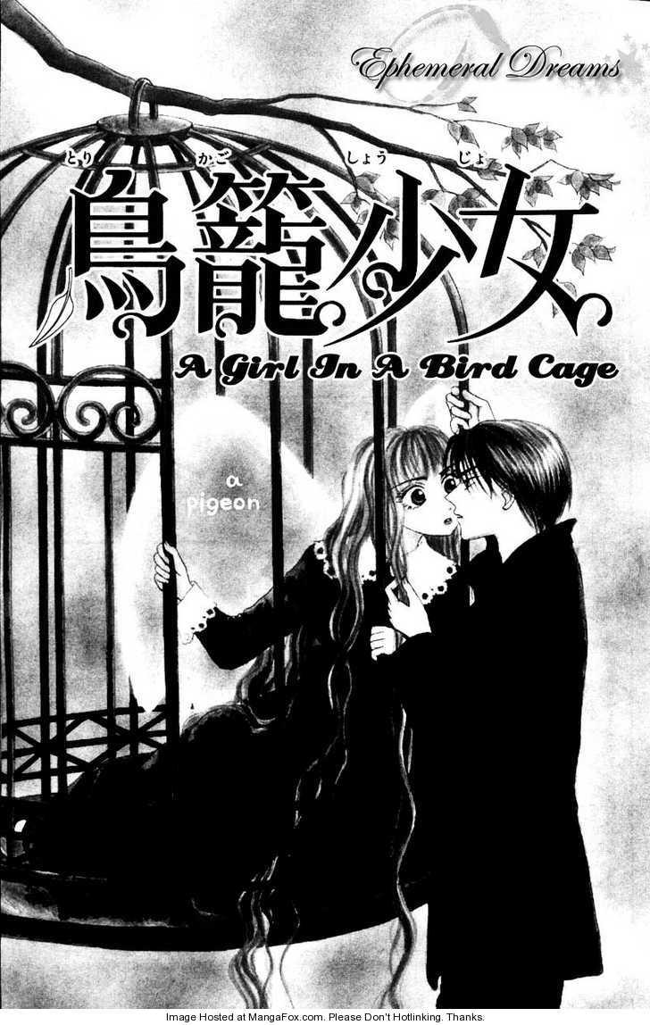 M to N no Shouzou 5.5 Page 2