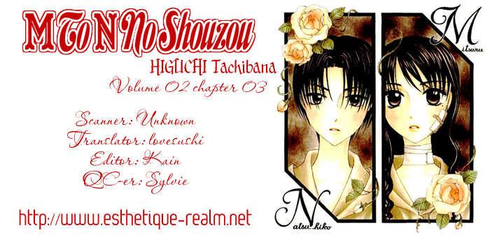 M to N no Shouzou 8 Page 2