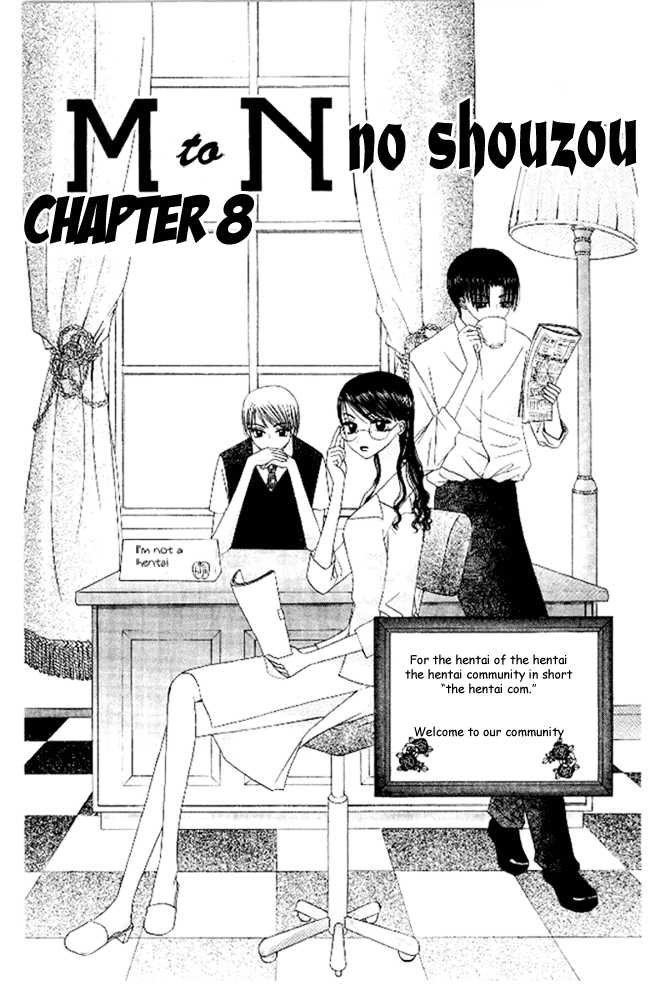 M to N no Shouzou 8 Page 3