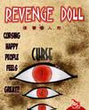 Revenge Doll