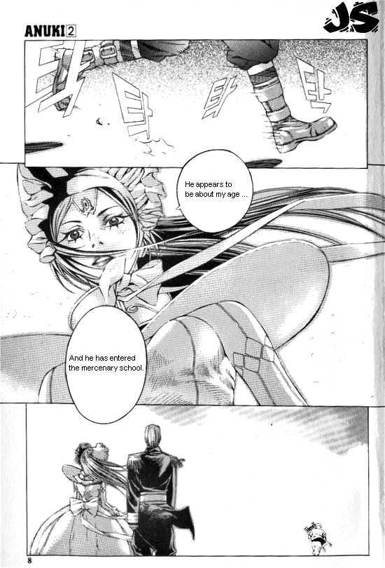 Anuki 1 Page 3