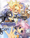 Choujigen Game Neptune: The Animation - Dengeki Comic Anthology