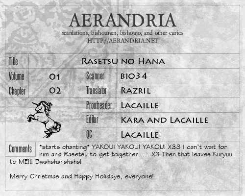 Rasetsu no Hana 2 Page 2