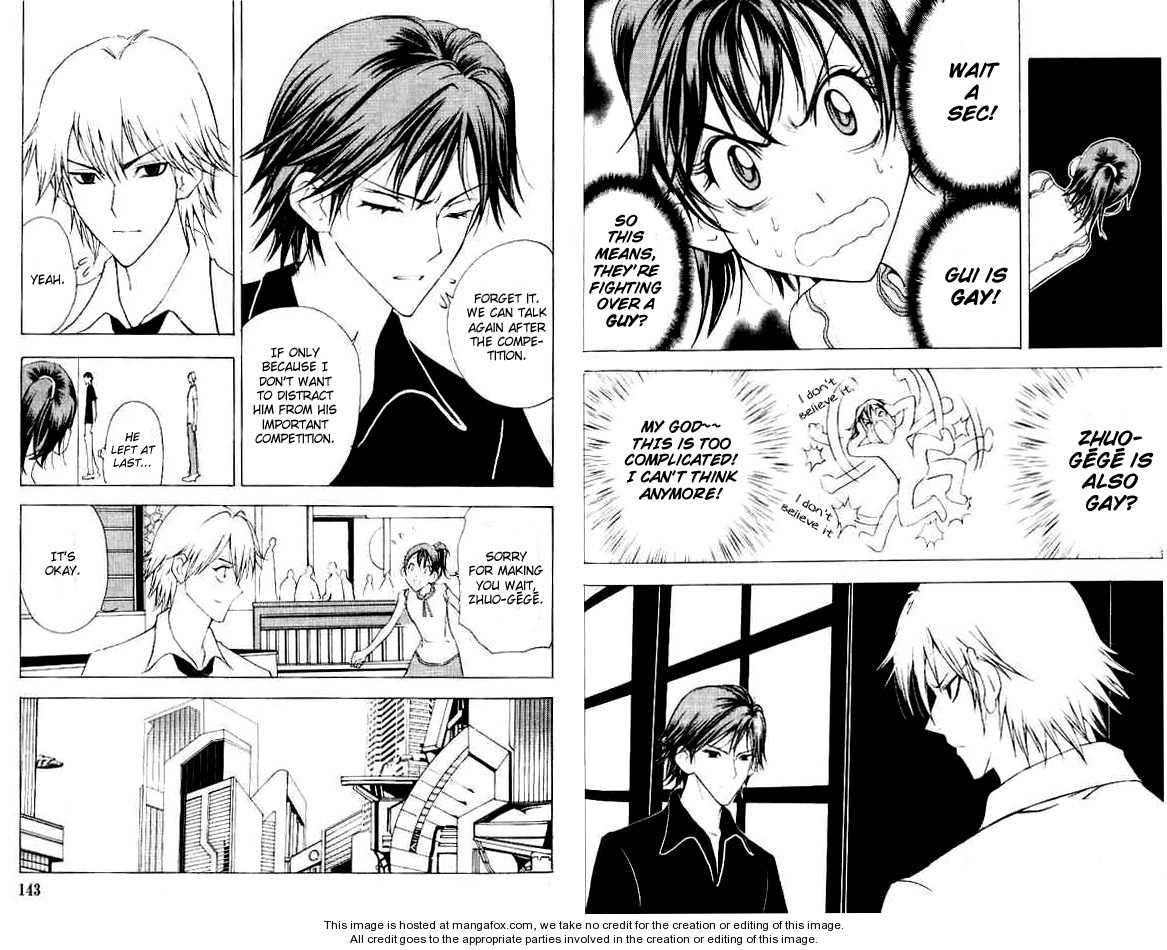 1/2 Prince 17 Page 3
