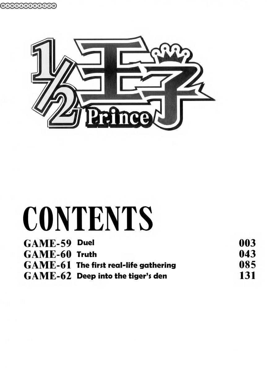 1/2 Prince 59 Page 3