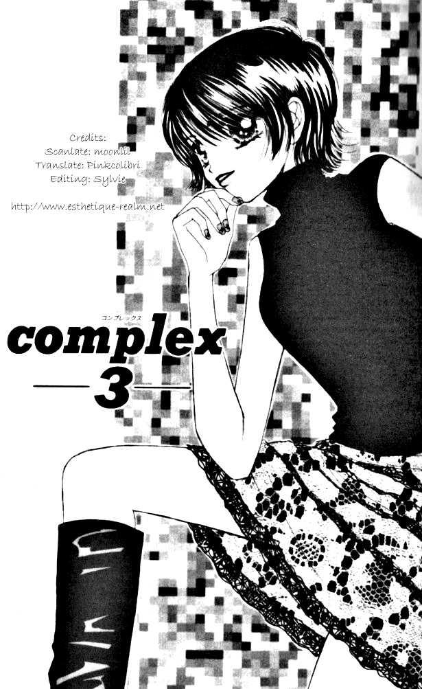 Complex (shoujo) 3 Page 1