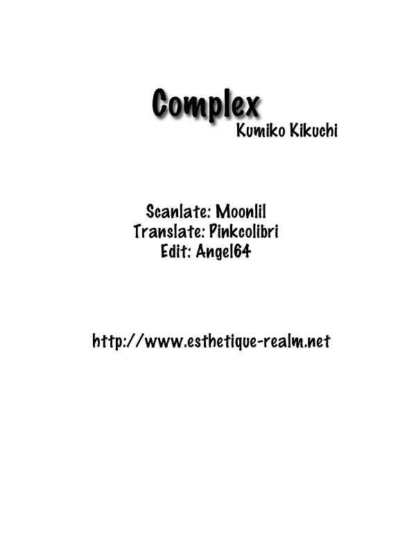 Complex (shoujo) 4 Page 1