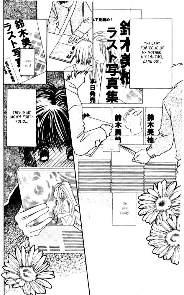 Complex (shoujo) 9 Page 2