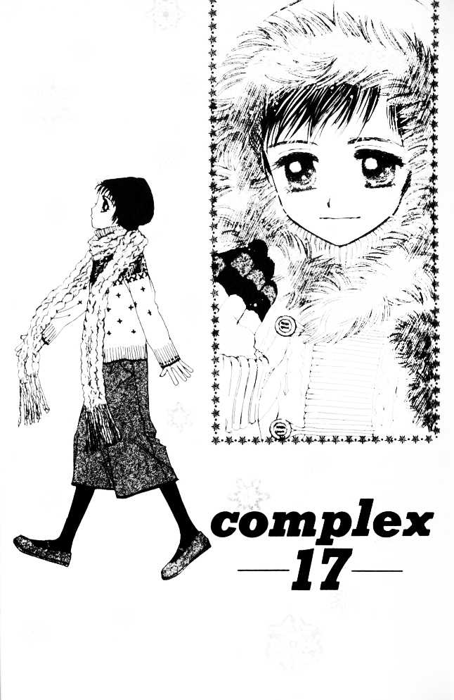 Complex (shoujo) 17 Page 1