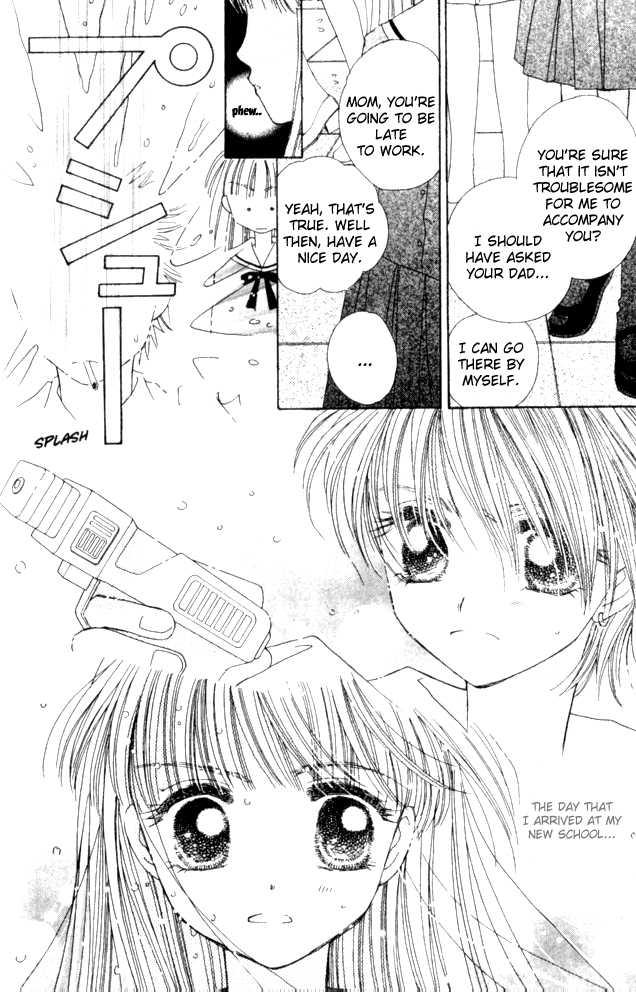 Complex (shoujo) 24 Page 3