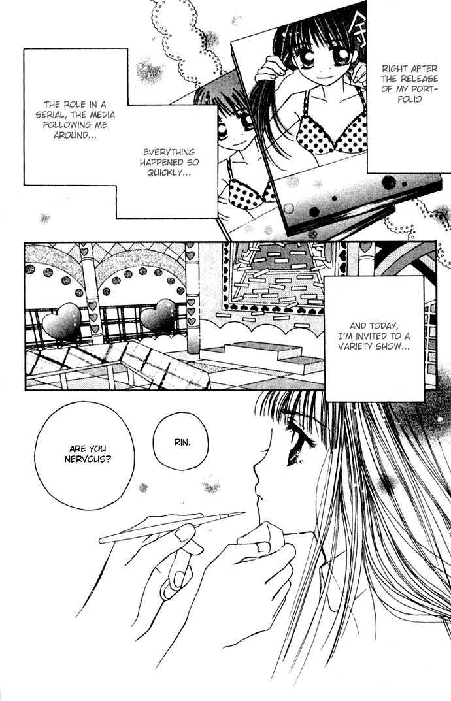 Complex (shoujo) 28 Page 2