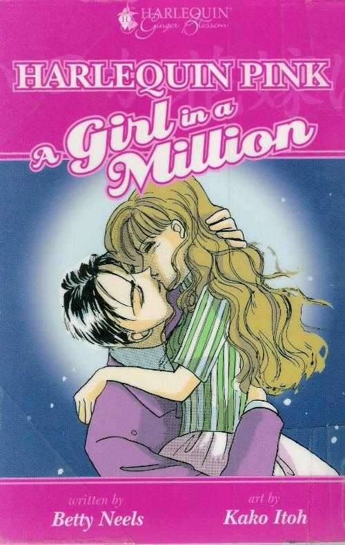A Girl In A Million 0 Page 1