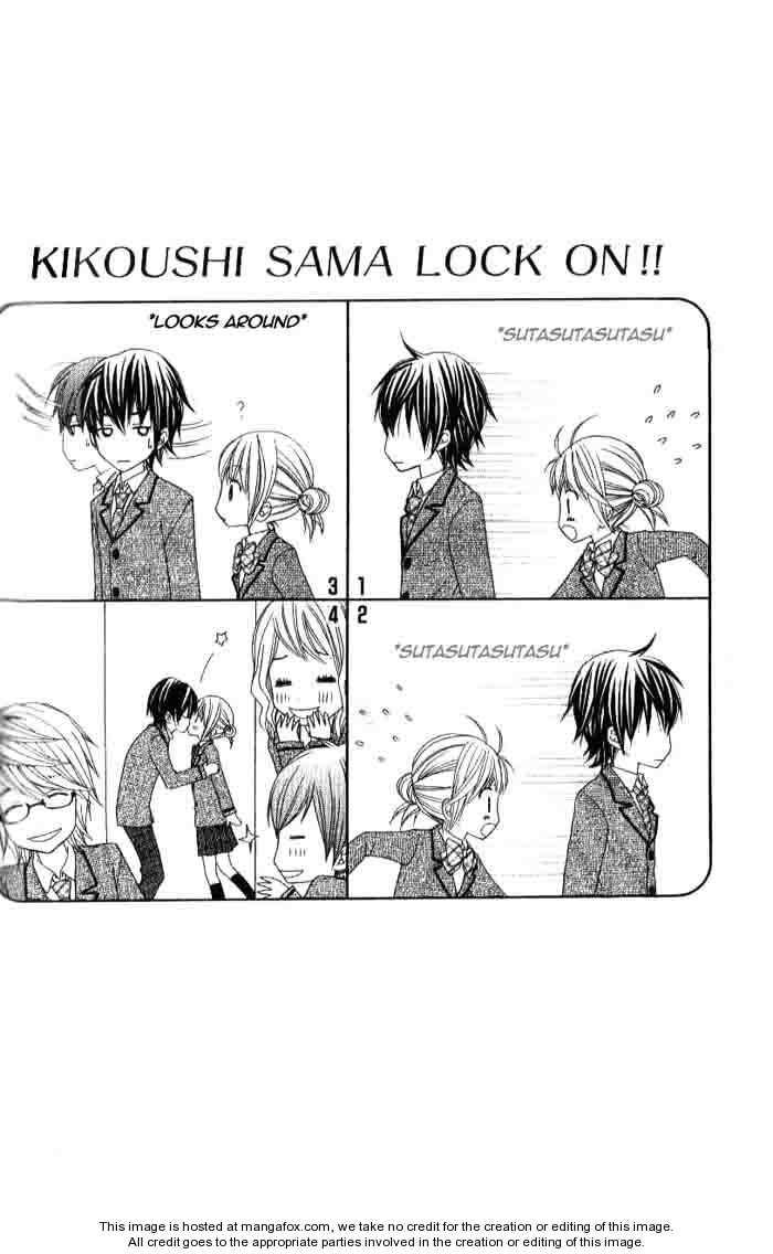 Houkago Kiss 3 Page 2