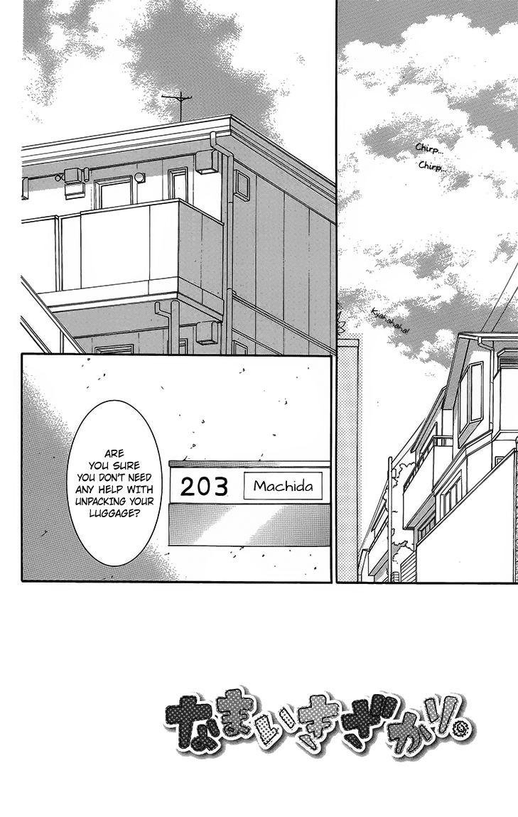 Namaikizakari. 52 Page 2