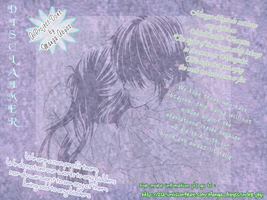 Moshikashite Vampire 5 Page 2