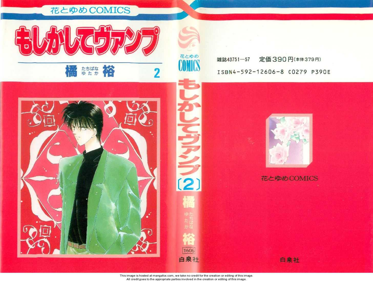 Moshikashite Vampire 3 Page 2