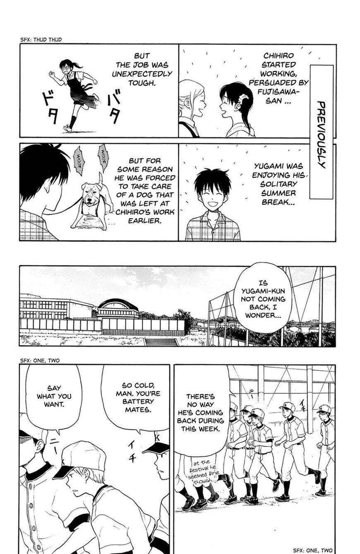 Yugami-kun ni wa Tomodachi ga Inai 15 Page 2