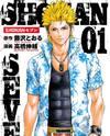 Shonan Seven