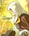 Assassin's Creed II dj - Diamante