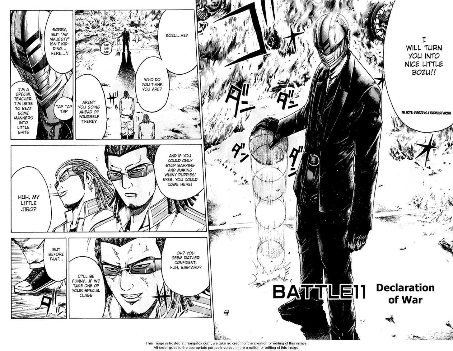 Kamen Teacher 11 Page 2