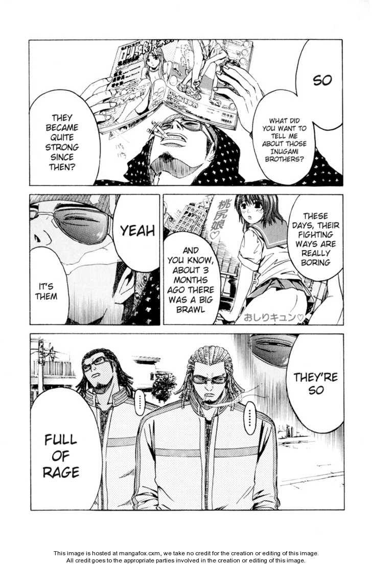 Kamen Teacher 14 Page 2