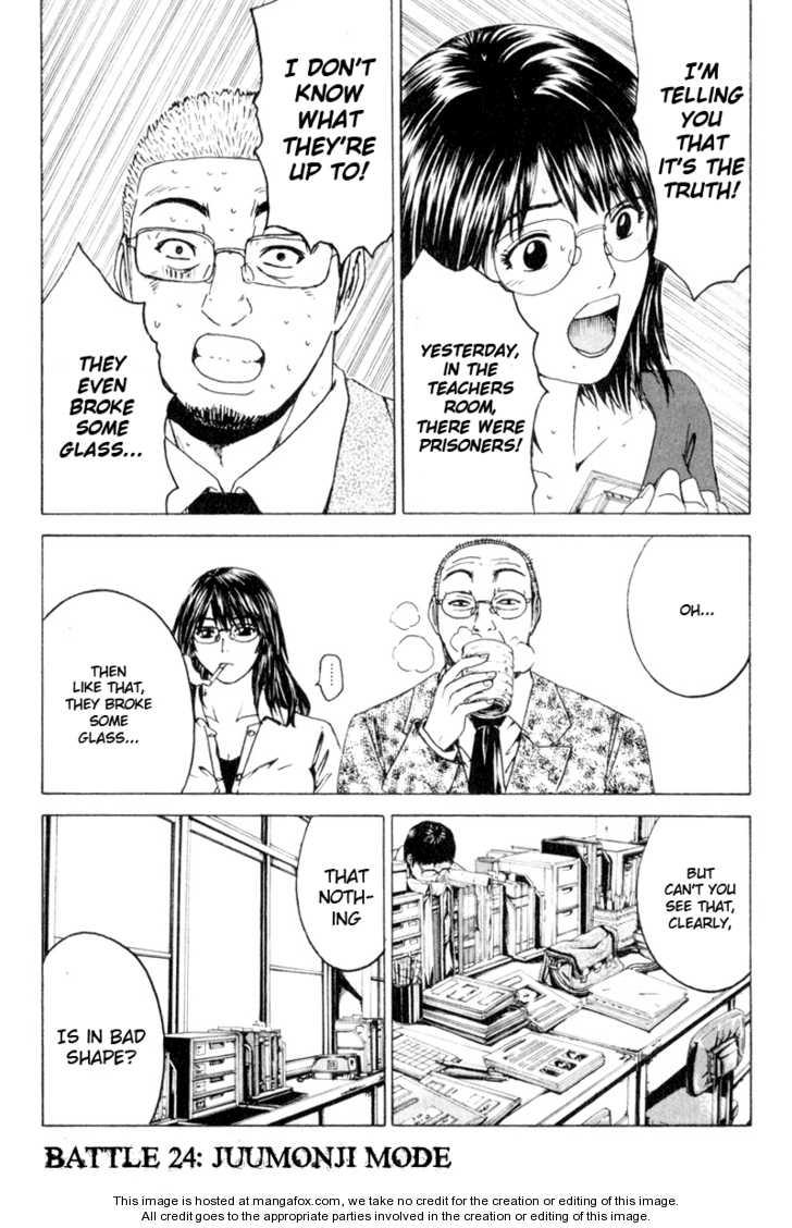 Kamen Teacher 24 Page 2