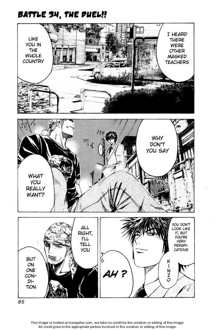 Kamen Teacher 34 Page 2