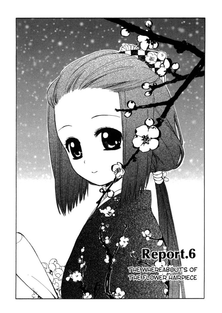 Hakobune Hakusho 6 Page 2