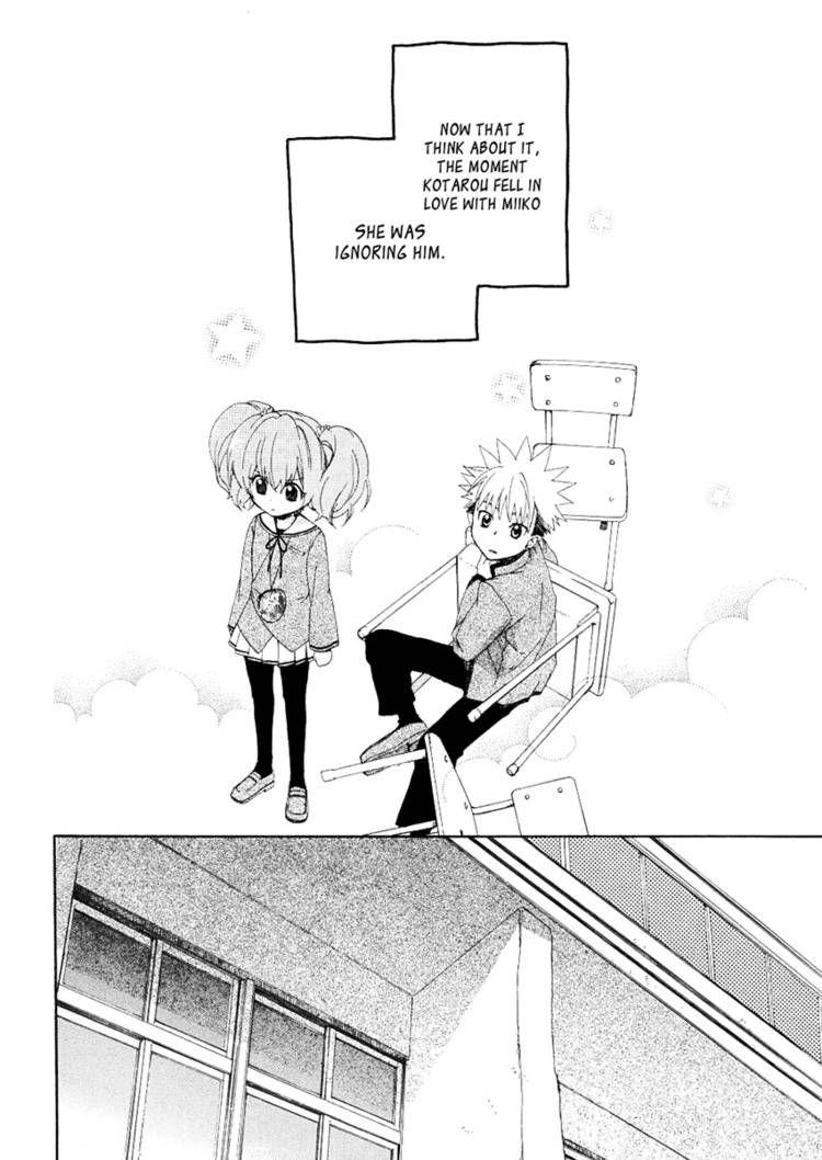 Hakobune Hakusho 11 Page 2