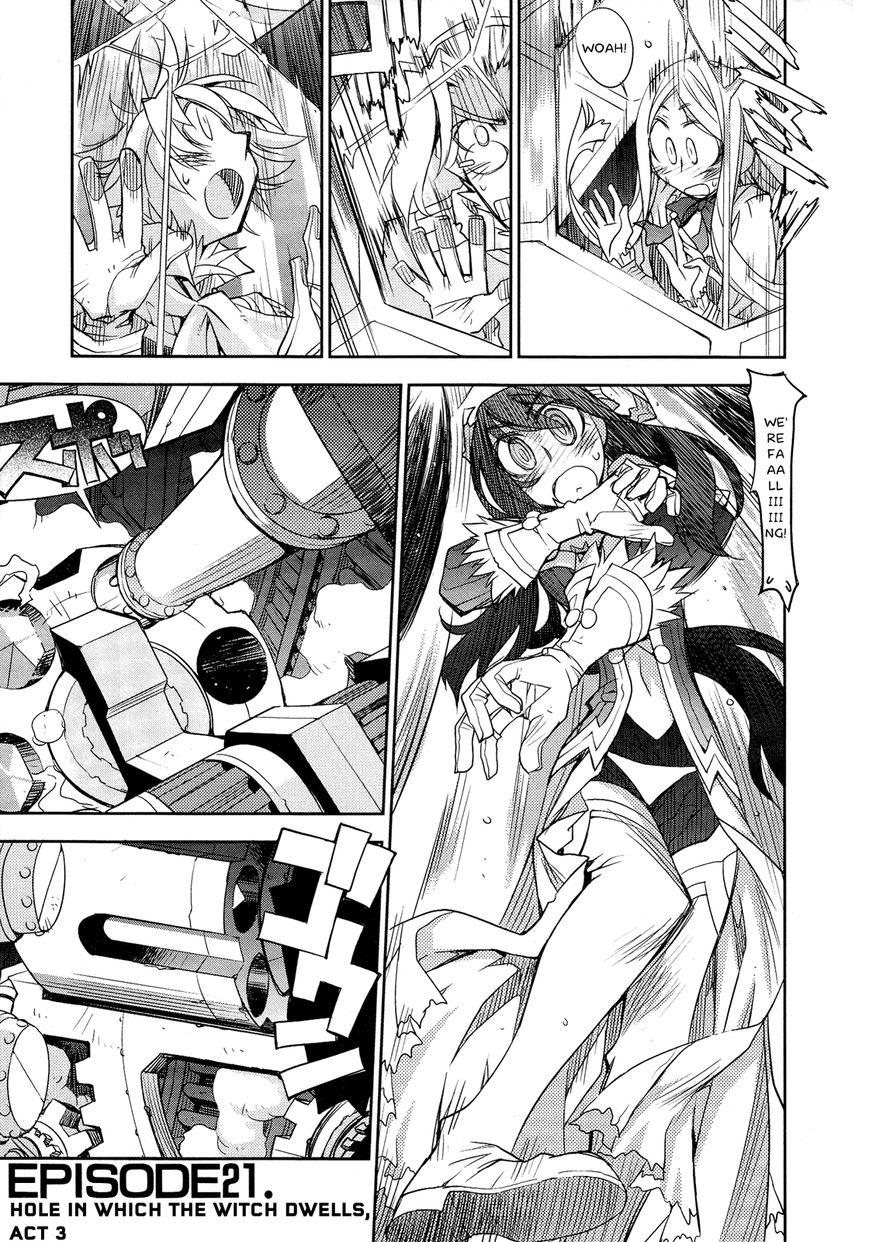 Soul Gadget Radiant 21.3 Page 2