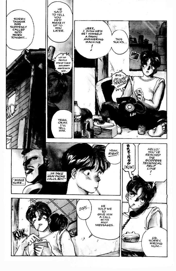 Ah! My Goddess 1 Page 2
