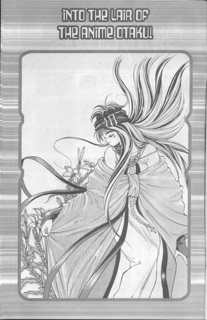 Ah! My Goddess 2 Page 1
